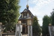 Церковь Рождества Пресвятой Богородицы - Бельск-Подляски - Подляское воеводство - Польша