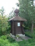 Часовня Николая Чудотворца - Рогозиниха - Ковровский район и г. Ковров - Владимирская область