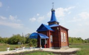 Церковь Казанской иконы Божией Матери - Сырятино - Починковский район - Нижегородская область