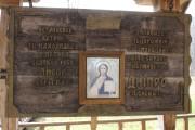 Исток Днепра. Князе-Владимирский мужской монастырь
