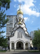 Строгино. Новомучеников и исповедников Церкви Русской в Строгине, церковь