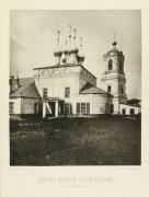 Церковь Николая Чудотворца, что в Драчах - Москва - Центральный административный округ (ЦАО) - г. Москва