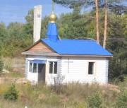 Часовня Христа Спасителя - Трестьяны - Балахнинский район - Нижегородская область