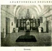 Церковь Иоанна Златоуста при Алафузовской больнице - Санкт-Петербург - Санкт-Петербург - г. Санкт-Петербург