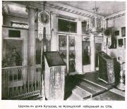 Церковь Михаила Архангела в доме Кутузова - Санкт-Петербург - Санкт-Петербург - г. Санкт-Петербург