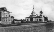 Церковь Иоанна Рыльского - Архангельск - г. Архангельск - Архангельская область