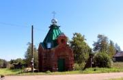 Часовня Димитрия и Игнатия Прилуцких - Оларево - Сокольский район - Вологодская область