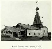 Церковь Климента - Шуерецкое - Беломорский район - Республика Карелия