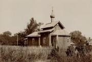Церковь Владимирской Иконы Божией Матери - Старая Русса - Старорусский район - Новгородская область