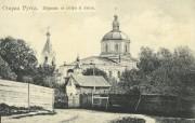 Церковь Петра и Павла - Старая Русса - Старорусский район - Новгородская область