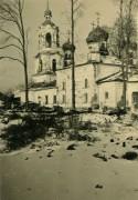 Церковь Димитрия Солунского - Старая Русса - Старорусский район - Новгородская область