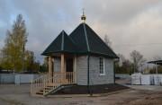 Часовня Луки (Войно-Ясенецкого) - Нелидово - Нелидовский городской округ - Тверская область