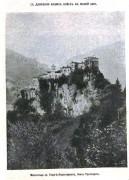 Монастырь Георгия Перистереота - Мачка - Турция - Прочие страны