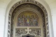 Алба-Юлия. Троицы Живоначальной, кафедральный собор