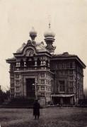 Андижан. Сергия Радонежского, церковь