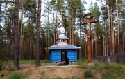 Неизвестная часовня - Попчиха - Устюженский район - Вологодская область