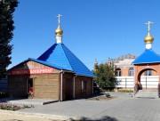 Волгоград. Похвалы Божией Матери, церковь