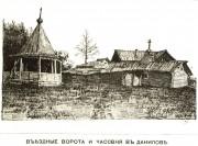 Выговская староверская пустынь - Данилово - Медвежьегорский район - Республика Карелия