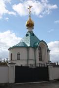 Церковь Вознесения Господня - Западный-2 - Сосновский район - Челябинская область