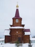 Брянск. Владимира равноапостольного, церковь