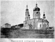 Пермь. Успенский женский монастырь. Собор Успения Пресвятой Богородицы