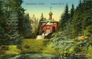 Церковь Михаила Архангела - Соколовско (Гёрберсдорф) - Нижнесилезское воеводство - Польша