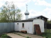 Церковь Вознесения Господня (строящаяся) - Мелекес - Тукаевский район - Республика Татарстан