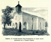 Церковь Димитрия Солунского - Горна-Студена - Великотырновская область - Болгария