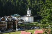 Монастырь Илии Пророка - Арефу - Арджеш - Румыния