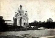 Собор Вознесения Господня - Кельце - Свентокшиское воеводство - Польша