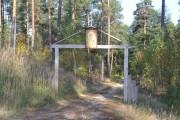 Часовня-купальня Пафнутия Балахнинского (новая) - Большое Козино - Балахнинский район - Нижегородская область