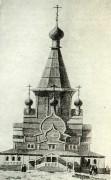 Церковь Климента - Уна - Приморский район и г. Новодвинск - Архангельская область