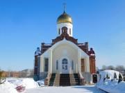 Церковь Михаила Архангела - Поволжский - г. Тольятти - Самарская область