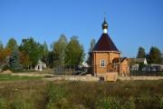 Церковь Алексия, человека Божия - Синицкое - Клетнянский район - Брянская область