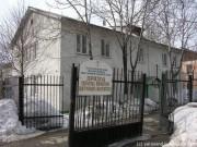 Церковь Иннокентия, митрополита Московского - Южно-Сахалинск - г. Южно-Сахалинск - Сахалинская область