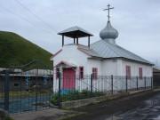 Церковь Богоявления Господня - Курильск - г. Курильск - Сахалинская область