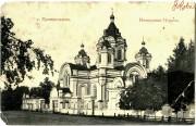 Церковь Покрова Пресвятой Богородицы - Кяхта - Кяхтинский район - Республика Бурятия