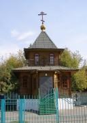 Часовня Николая Чудотворца - Батайск - г. Батайск - Ростовская область
