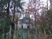 Воскресения Христова, цекровь - Воскресенское (Кубенское с/п) - Вологодский район - Вологодская область