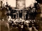 Церковь Николая Чудотворца (старая) - Инин (Кульджа) - Китай - Прочие страны