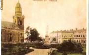 Церковь Димитрия Солунского - Бырлад - Васлуй - Румыния