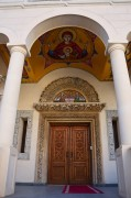 Бухарест, Сектор 4. Патриархия Румынской Православной Церкви. Домовая часовня Григория Просветителя