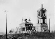 Церковь Троицы Живоначальной - Уфа - г. Уфа - Республика Башкортостан