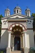 Бухарест, Сектор 3. Рождества Пресвятой Богородицы и Киприана и Иустины, церковь