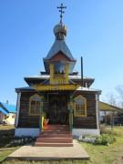 Церковь Сергия Радонежского - Сергеевка - Партизанский район и г. Партизанск - Приморский край