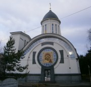 Церковь Ксении Петербургской - Санкт-Петербург - Санкт-Петербург, Курортный район - г. Санкт-Петербург