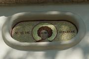 """Церковь Георгия Победоносца """"новая"""" - Бухарест, Сектор 3 - Бухарест - Румыния"""