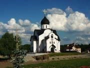 Митрополье. Новомучеников и исповедников Церкви Русской, церковь