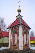 Аша. Богородице-Одигитриевское православное сестричество милосердия. Часовня Царственных страстотерпцев