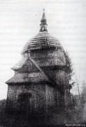 Церковь Казанской иконы Божией Матери - Ощув - Люблинское воеводство - Польша